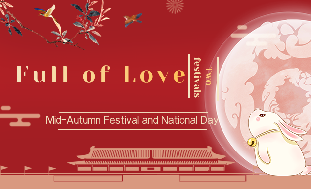 Mid-Autumn Festival meets National Day, the most beautiful blessing for you!