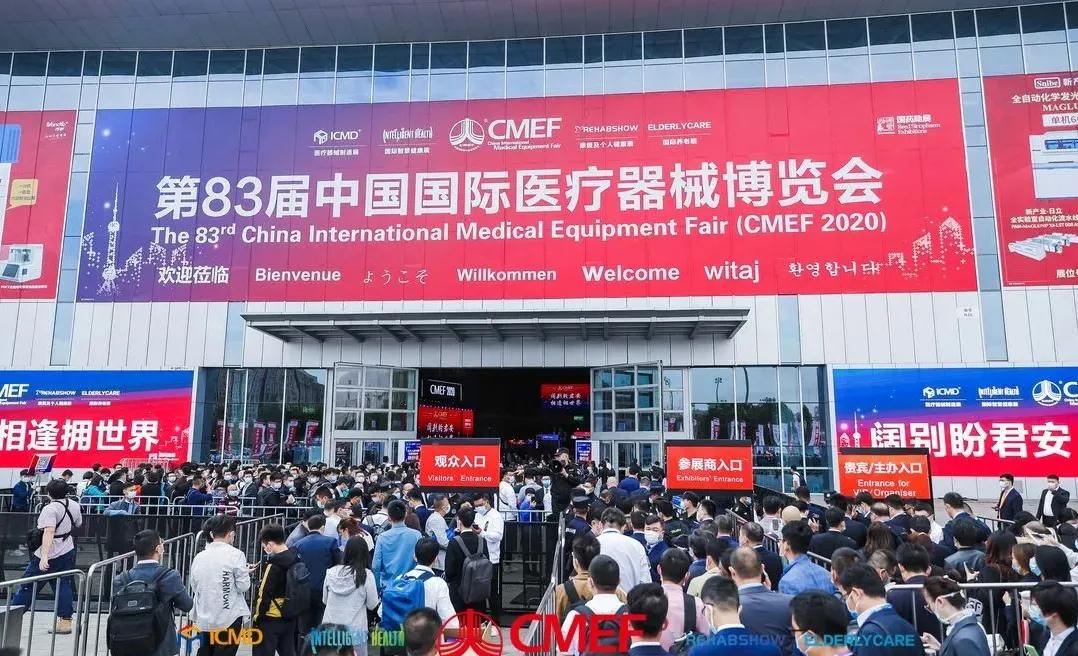 Go straight to the CMEF site丨Everything is ready, you are the only thing left